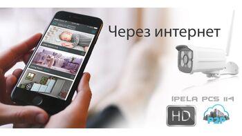 Доступ к камере видеонаблюдения через интернет или ip wifi камера через интернет