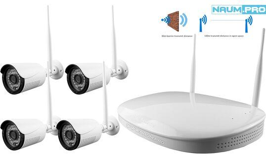 Купить WIFI комплект видеонаблюдения  4 White 1.3mp в Киеве