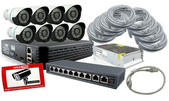 Купить Комплект видеонаблюдения 8 IP камер 2mp для улицы в Киеве