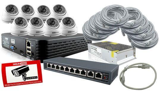 Купить Комплект видеонаблюдения 8 IP камеры 2mp купольный в Киеве