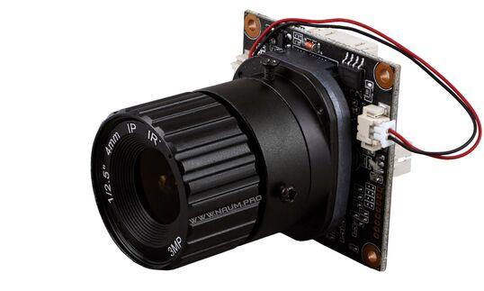 Купить Модуль IP-камеры 1mp с объективом CS в Киеве