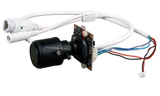 Купить IP module 1.3mp с вариофокальным объективом и проводом lan в Киеве