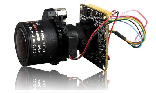 Купить IP module 2mp 1080p в Киеве