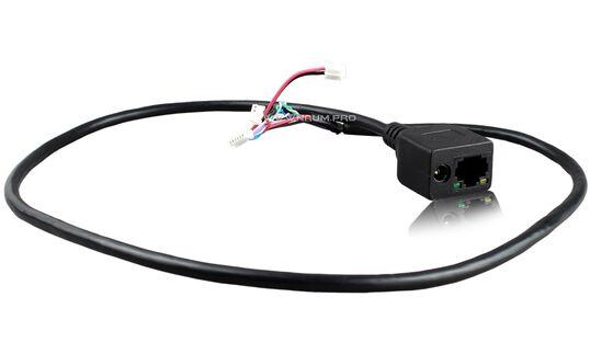 Купить LAN провод для подключения IP камер в Киеве