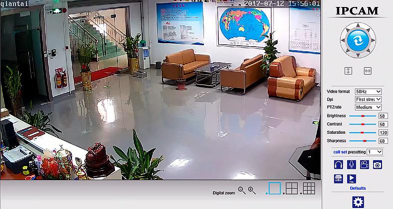 Камера доступна с интернет браузера