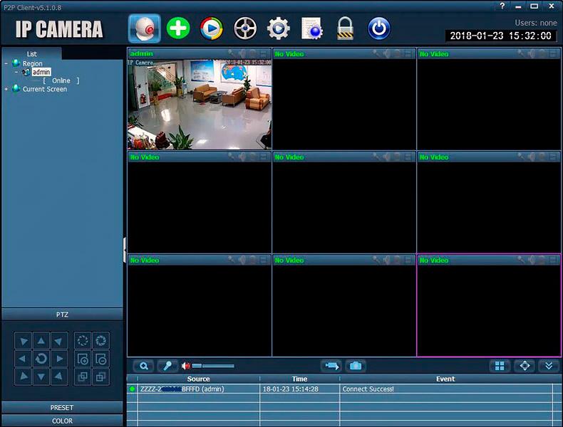 Просмотр камеры с приложения на windows