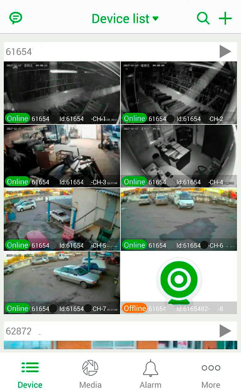 APP Seetong для ip камер Exmor imx