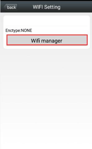 WIFI менеджер