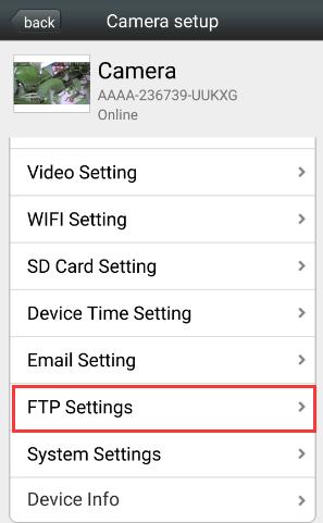 Подключаем камеру к FTP