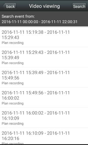 Видеозаписи с sd карты памяти wifi камеры