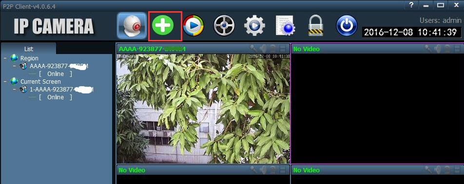 Добавление камер wifi в программу camhi windows