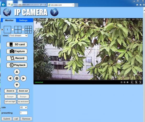 Изображение с камеры в браузере