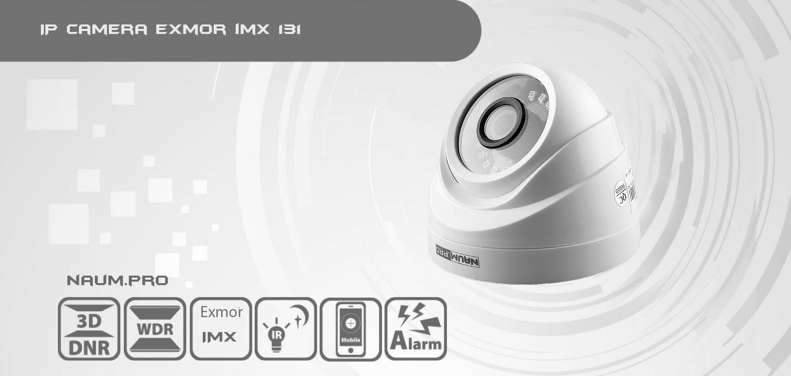 Купольная IP камера Exmore IMX131