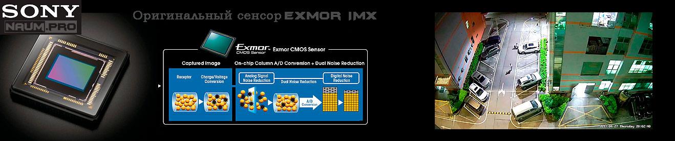 Exmor IMX 370 установлен оригинальный сенсор SONY