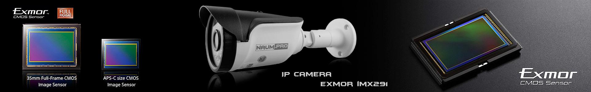Высокочувствительная IP камера работает по технологии Starlight