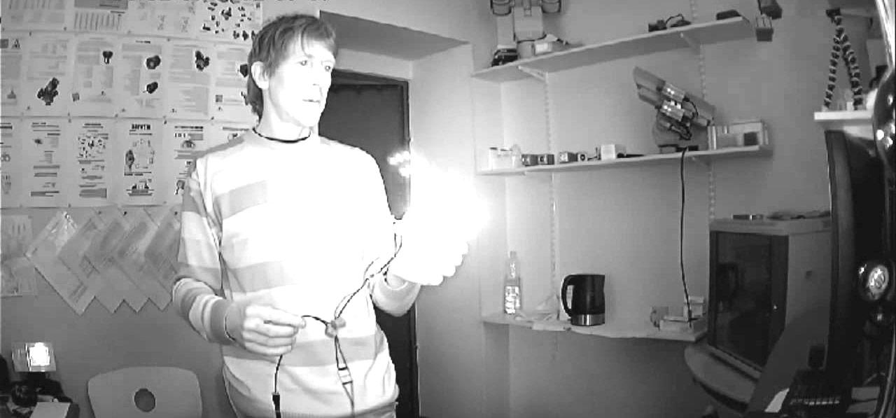 Прожектор инфракрасный