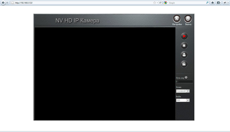 Онлайн видео в браузере с камер Exmor IMX