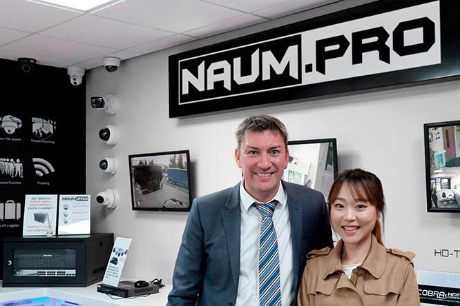 Офис компании naum.pro