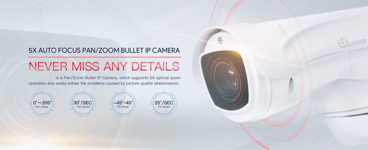 Поворотная уличная ptz ip камера hikvision