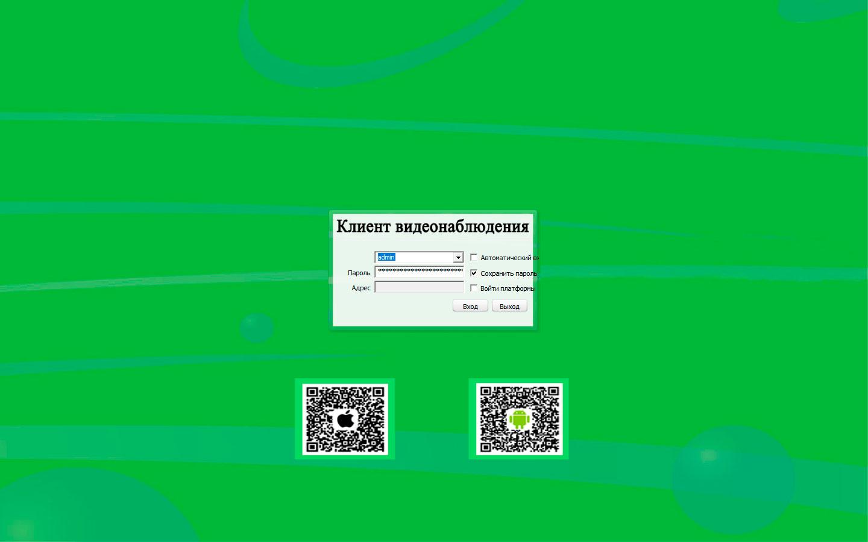 Приложение для ip камер UC2
