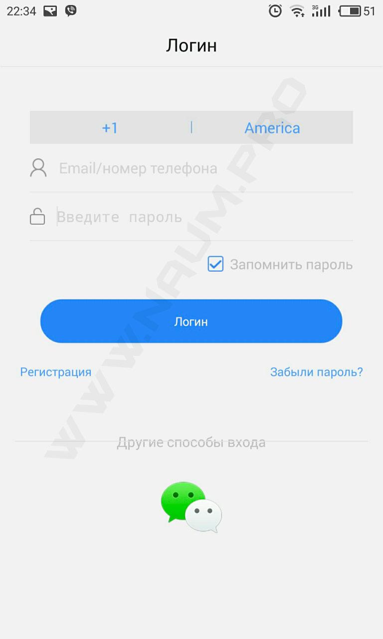 Yoosee регистрация в акаунте