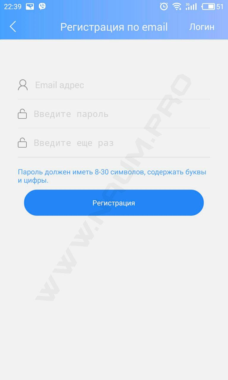 регистрация в аккаунте приложения yoosee