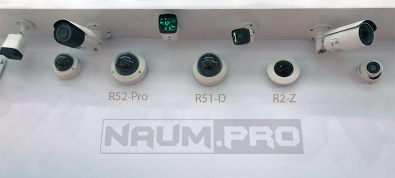 Камера антивандальная IP