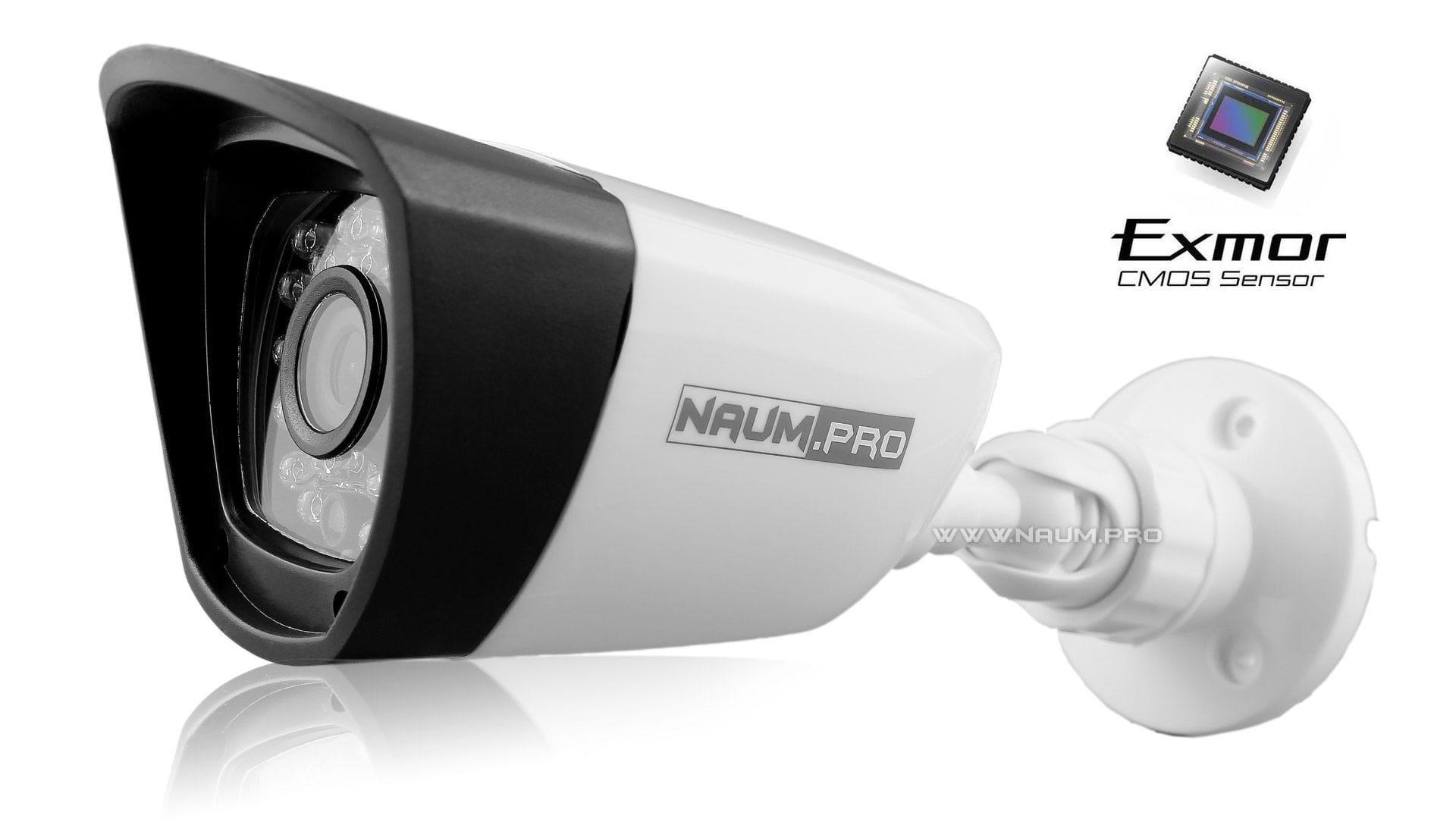 IP камера 1.3mp