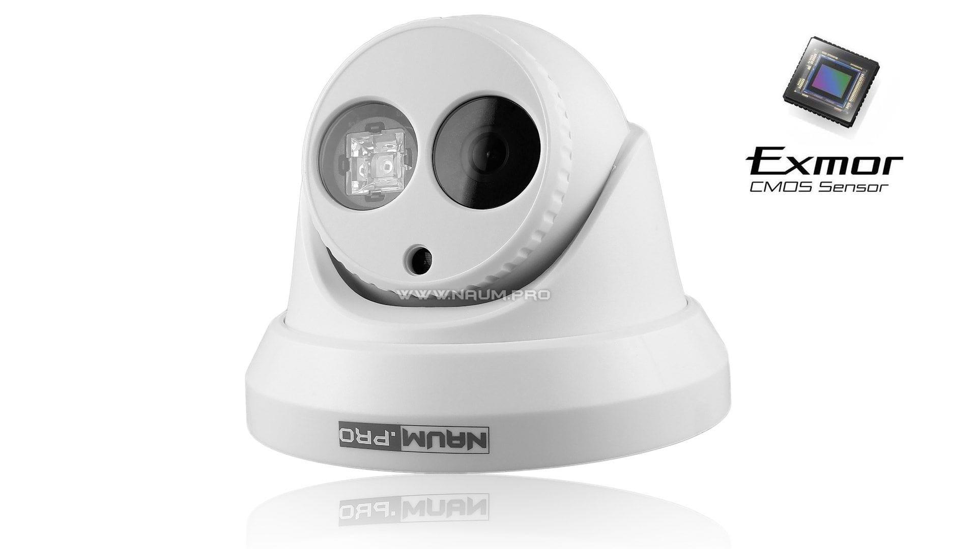 IP камера купольная с подсветкой EXIR