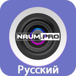 Camhi на русском