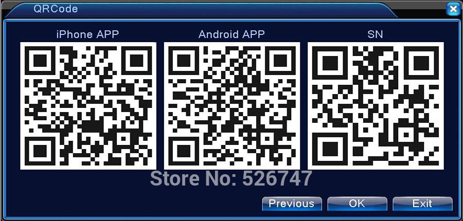 Приложения XMEye