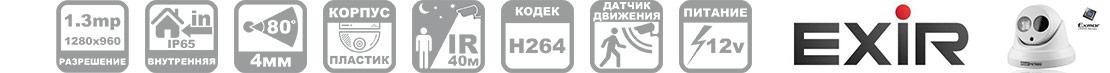 IMX132