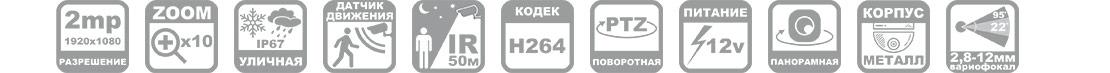 PTZ1004