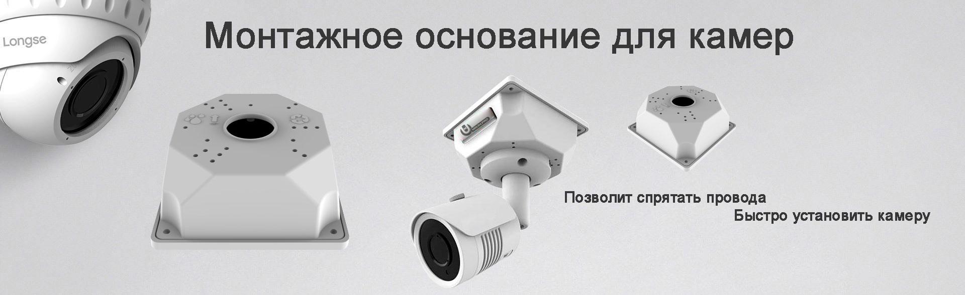 Распред коробка для камер видеонаблюдения